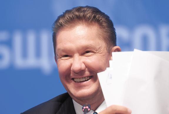 Где они– семь триллионов «Газпрома»?