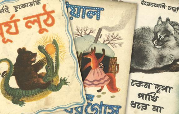 В Индии полюбили русские сказки
