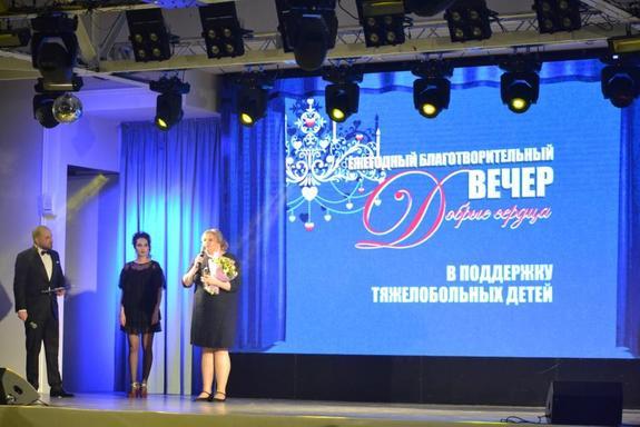 Челябинские vip-персоны выступили на благотворительном вечере «Добрые сердца»