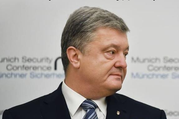 Президент Украины сказал военным спасибо за «защиту врага»