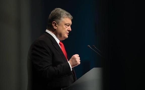 Украинцы освистали Порошенко