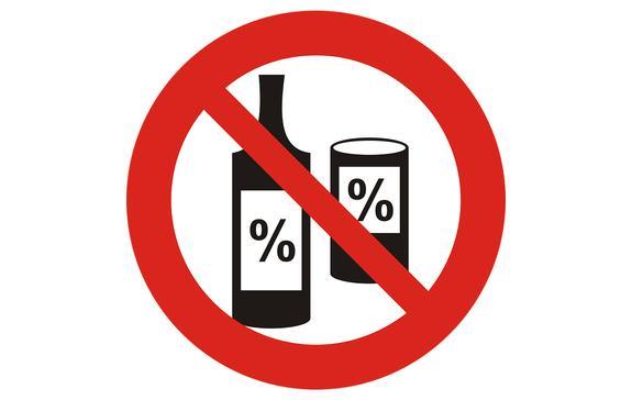 Минздрав хочет повысить возрастной ценз для продажи алкоголя