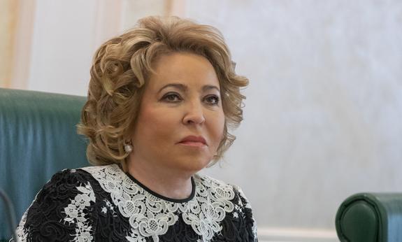 Матвиенко рассказала, в чём разница между критикой и оскорблениями