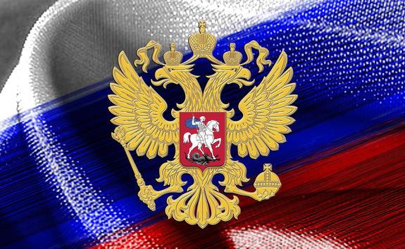 Матвиенко рассказала о Конституции РФ и подходящей для страны форме правления