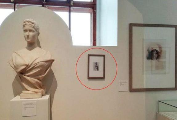 """В столичном Историческом музее появилась """"несанкционированная"""" картина"""