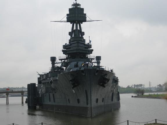 В Черное море вошла группа кораблей НАТО:  корабли ВМС Канады, Испании, Нидерландов