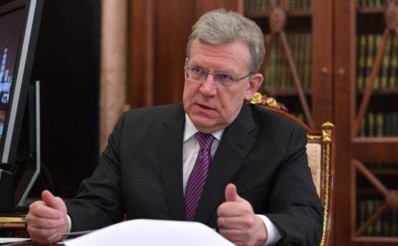 Кудрин считает, что российским властям надо с осторожностью подходить к заимствованиям