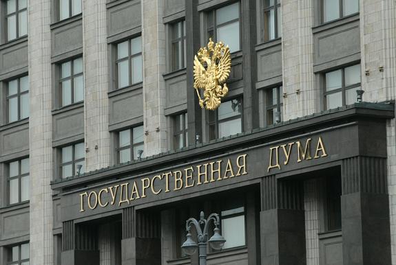 """В Госдуме оценили слова украинского генерала о ракетах, способных """"долететь до Урала"""""""
