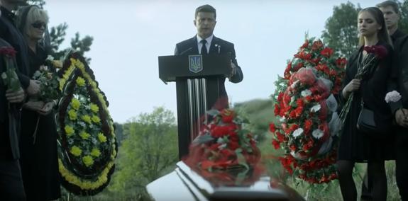 Порошенко ужаснул эпизод в сериале Зеленского с намеком на себя