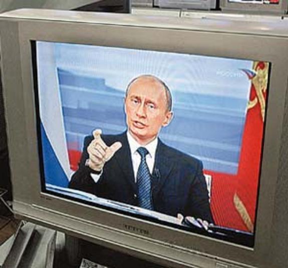 Российская столица и еще 19 регионов перешли на цифровое телевещание