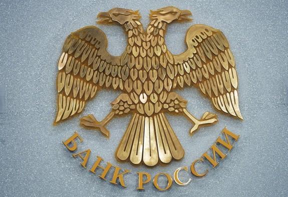 ЦБ продолжает санацию банков, сегодня регулятор отозвал лицензию у «Тройка-Д Банка»