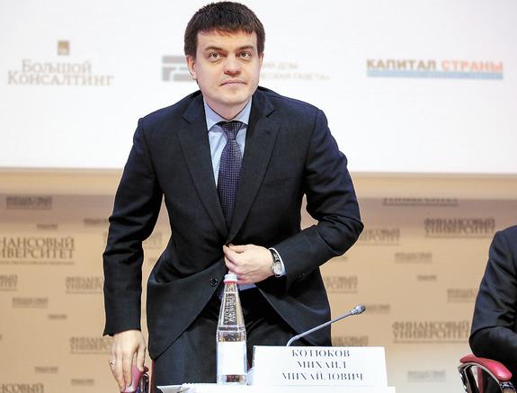 Who is мистер Котюков?