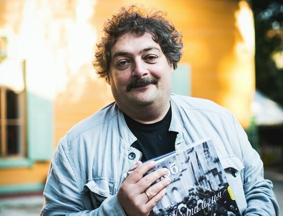 Госпитализированного  в Уфе Дмитрия Быкова могут транспортировать в Москву