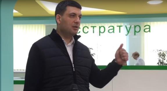 """Официальный Киев начал заранее """"облизывать"""" Зеленского"""