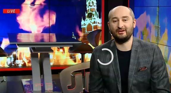 Facebook навечно заблокировал Бабченко