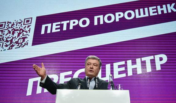 Порошенко готов и дальше хранить Украину от разграбления