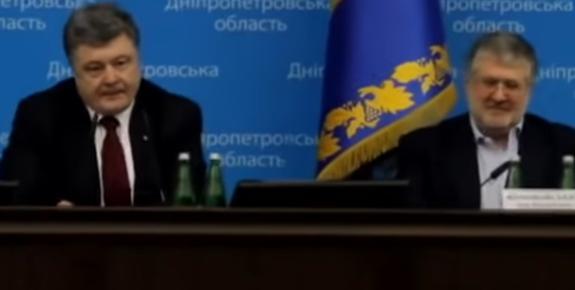 Порошенко обвинили в поднявшемся давлении из-за возни с Коломойским