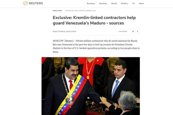 """Reuters не смог объяснить свой фейк про ЧВК """"Вагнер"""" в Венесуэле"""