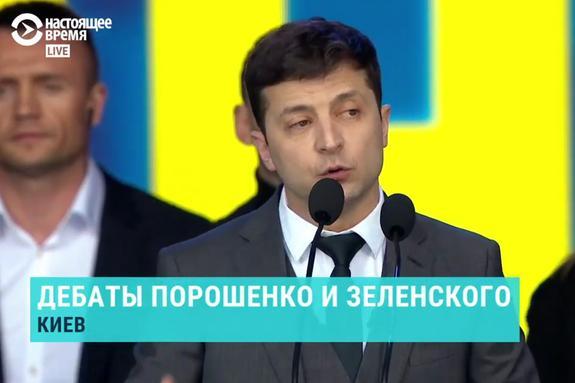 Зеленский начал дебаты с Порошенко