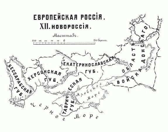Как Российская империя создавала Малороссию, за которую теперь идёт война
