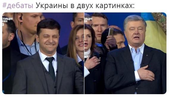 Дебаты Порошенко и Зеленского  активно обсуждают в сети