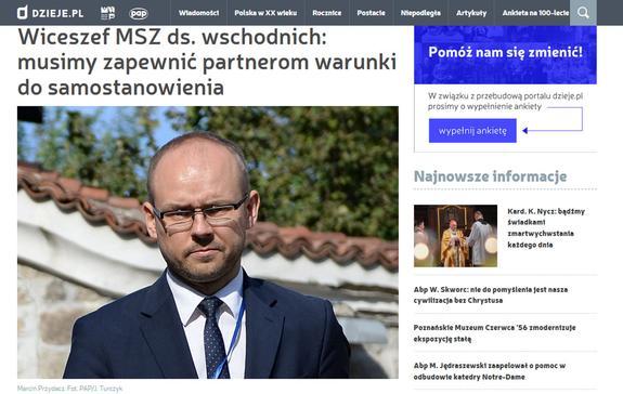 МИД Польши хочет отменить украинскую границу по телефону