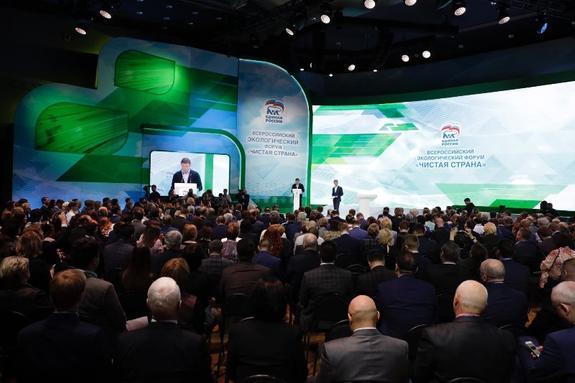 На охрану природы РМК ежегодно тратит 1,5 миллиарда рублей