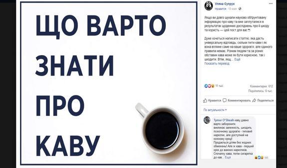 Украина стала лидером в Европе по смертям от кори