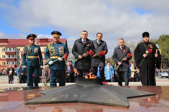 Область отметила 74-ю годовщину Победы в Великой Отечественной войне