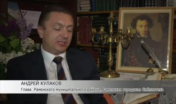 Подозреваемого в убийстве экс-главу Раменского проверили на полиграфе