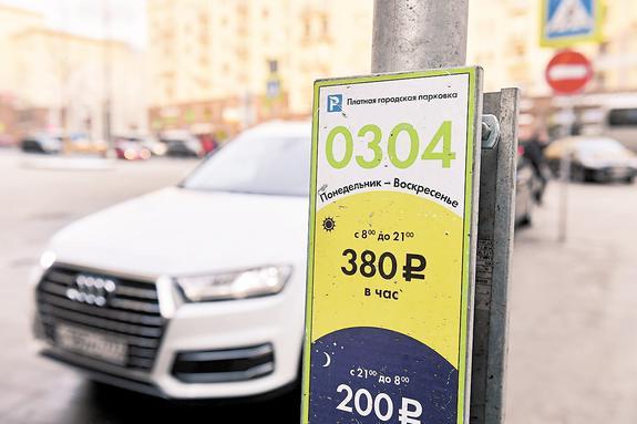 Парковки по-прежнему недают покоя