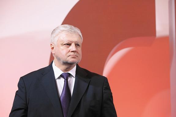 Фото Официальный сайт С.М.Миронова / mironov.ru