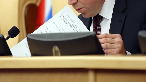 Зачем Иркутской области госплан?