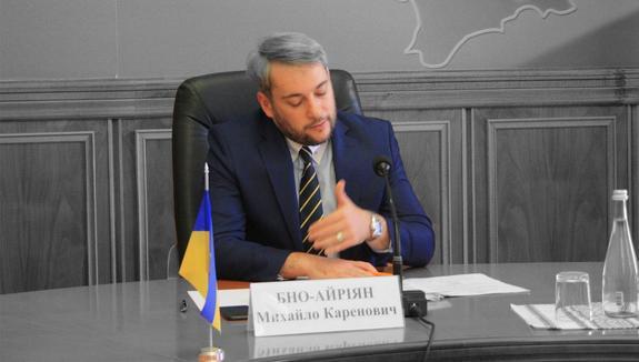 Ставленник Зеленского обнародовал заявление об увольнении