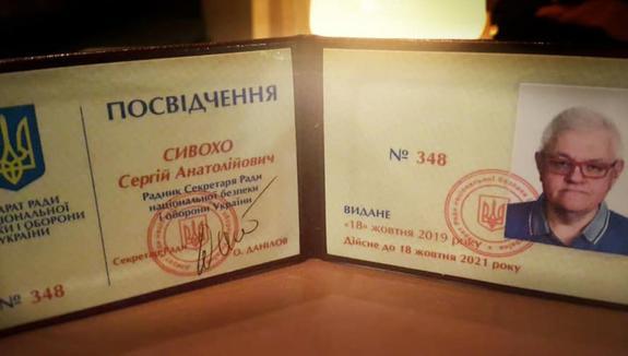 На Украине поручили Донбасс квнщику
