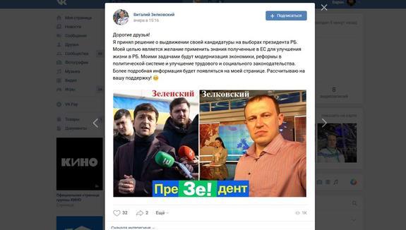 «Суровый белорус» хочет смести Лукашенко