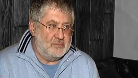 На Украине депутатов Коломойского назвали тупыми