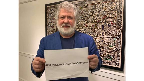 Зеленский пожаловался на Коломойского: олигарх стоит за митингами против президента