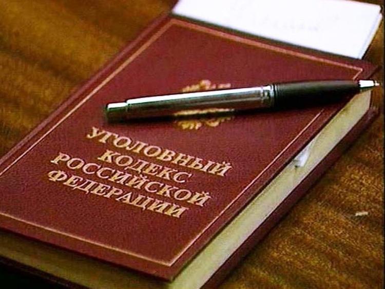 СКР просит прокуратуру передать в своё производство уголовное дело о крупном ДТП под Калугой