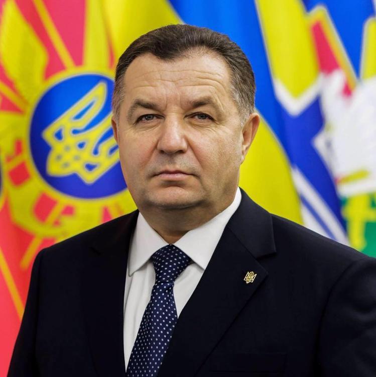 """Украинский министр обороны Полторак призвал строить армию Украины и """"давить на Россию"""""""