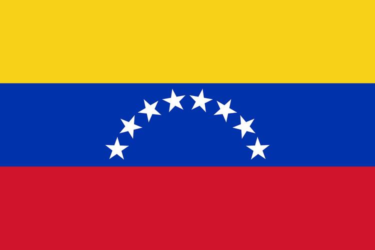 МИД Венесуэлы: Мы готовы победить и уничтожить любую армию