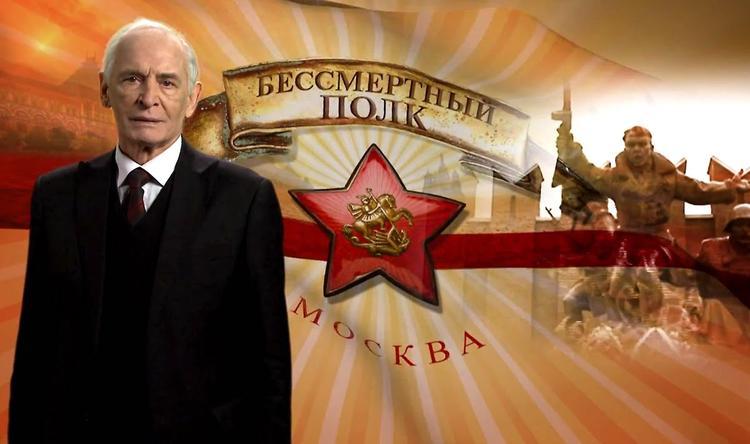 Василий Лановой: «Сейчас многие хотят принизить значение нашей страны в разгроме фашизма. Эти люди посягают на святое»
