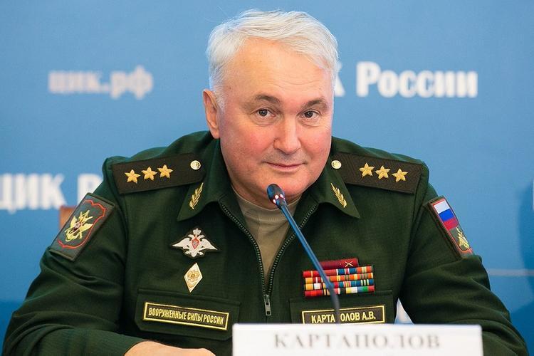 Генерал Картаполов поприветствовал участников турнира «Кубок двух морей»