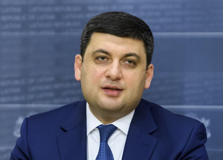 Украина намерена ввести пошлины на товары из России