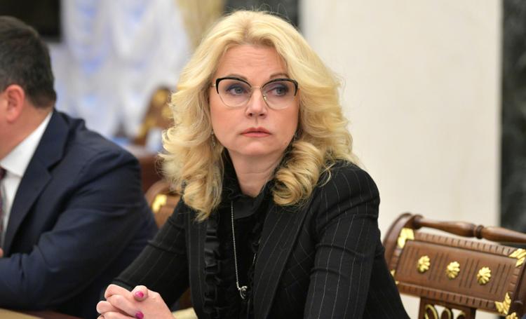 Голикова рассказала, как изменится соцподдержка для малоимущих