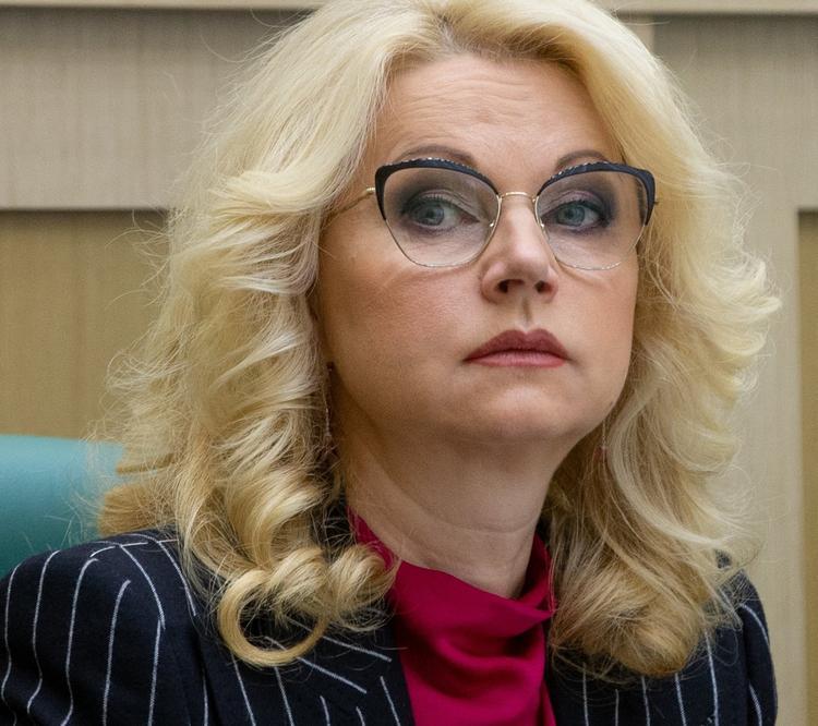 Минтруд предложил преобразовать Пенсионный фонд РФ