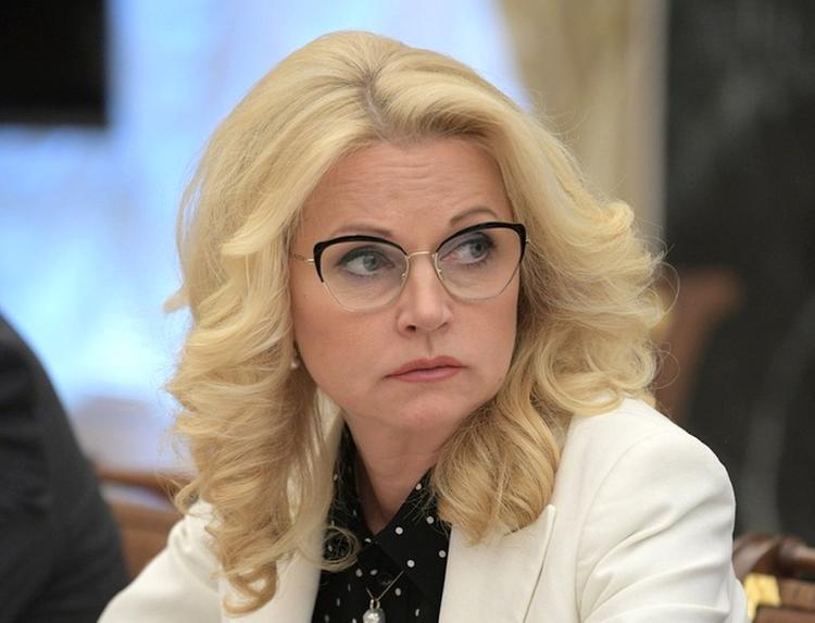 Голикова заявила, что в России более 120 тыс. детей не обеспечены местами в яслях