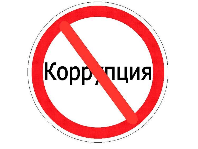 Самые крупные взятки в новейшей истории России