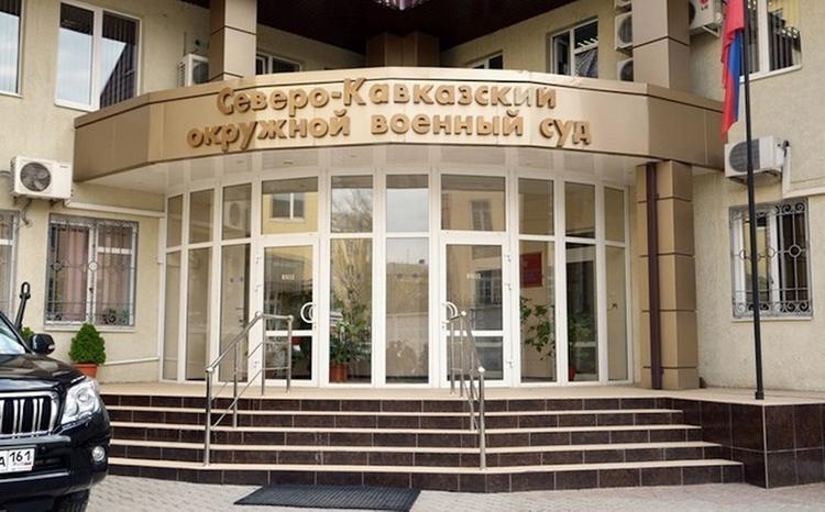 Суд Ростова-на-Дону вынес приговор в отношении участников запрещенной организации