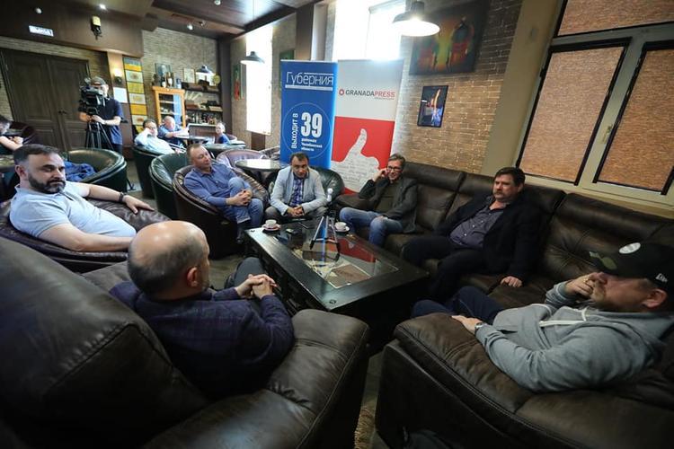 Эксперты обсудили предвыборную кампанию в губернаторы Челябинской области